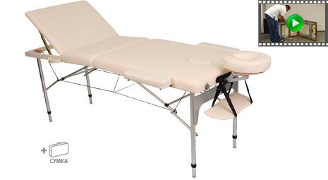 Алюминиевый массажный стол ERGOTECH HANDY