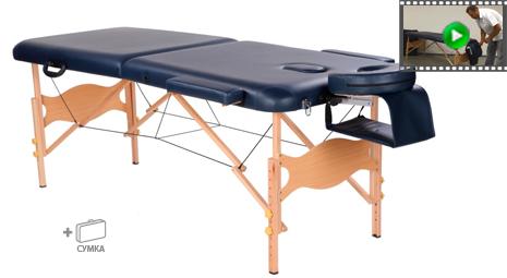 Деревянный массажный стол ERGOTECH PRACTIC