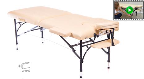 Алюминиевый массажный стол ERGOTECH SOLID