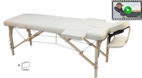 Деревянный массажный стол OXYGEN ECOLINE 50