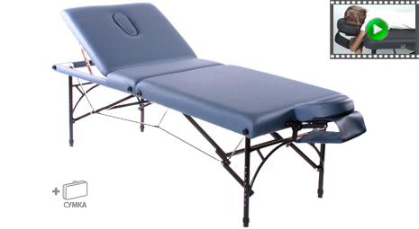 Алюминиевый массажный стол VISION APOLLO DELUXE