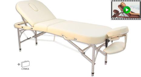 Алюминиевый массажный стол VISION APOLLO xFORM
