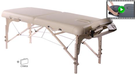Деревянный массажный стол VISION JUVENTAS II